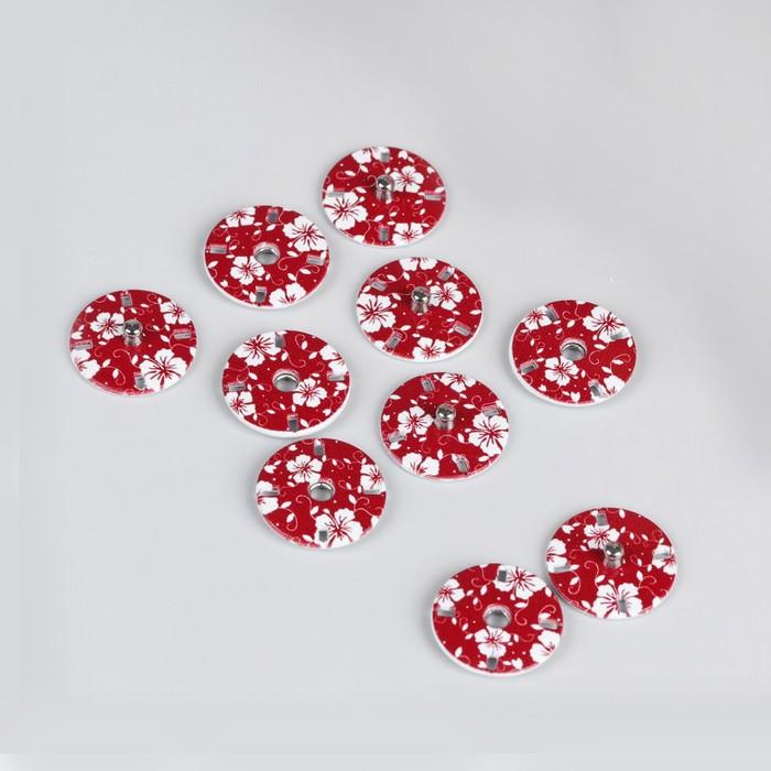 Кнопки пришивные декоративные «Цветы», d = 18 мм, 5 шт, цвет красный