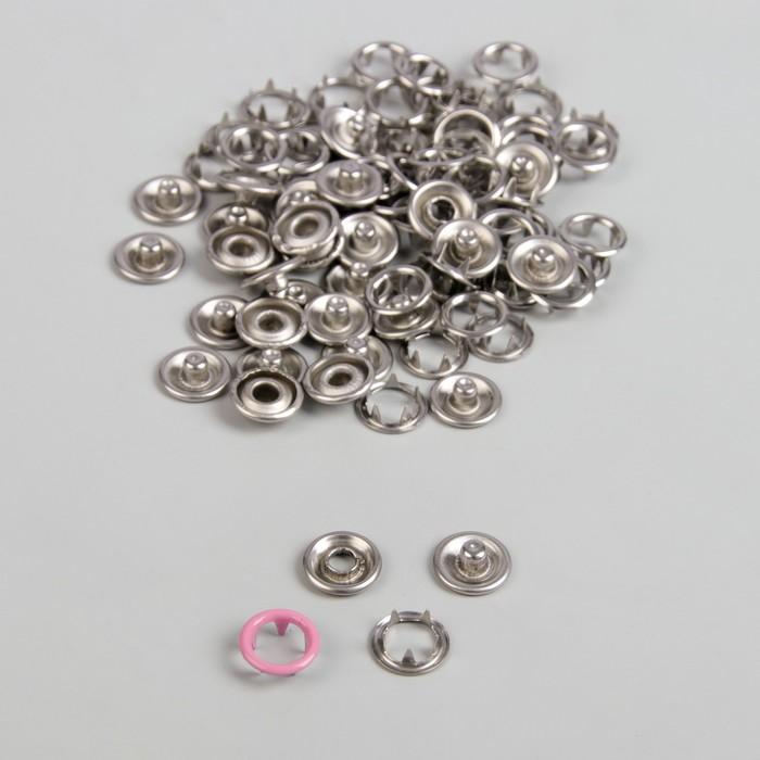 Кнопки рубашечные, d = 9,5 мм, 1000 шт, цвет розовый