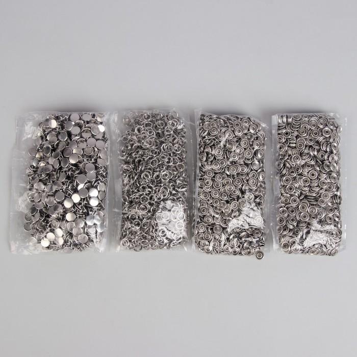 Кнопки рубашечные, закрытые, d = 9,5 мм, 1000 шт, цвет серебряный