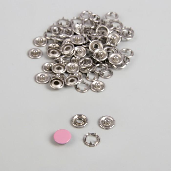 Кнопки рубашечные, закрытые, d = 9,5 мм, 1000 шт, цвет розовый