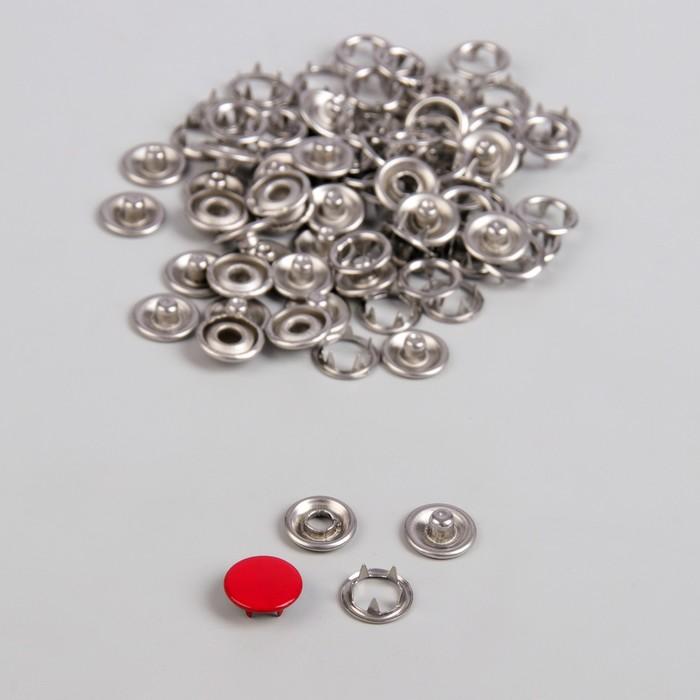 Кнопки рубашечные, закрытые, d = 9,5 мм, 1000 шт, цвет красный