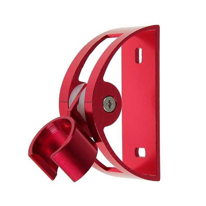 Держатель для душевой лейки, регулируемый, алюминий, цвет красный