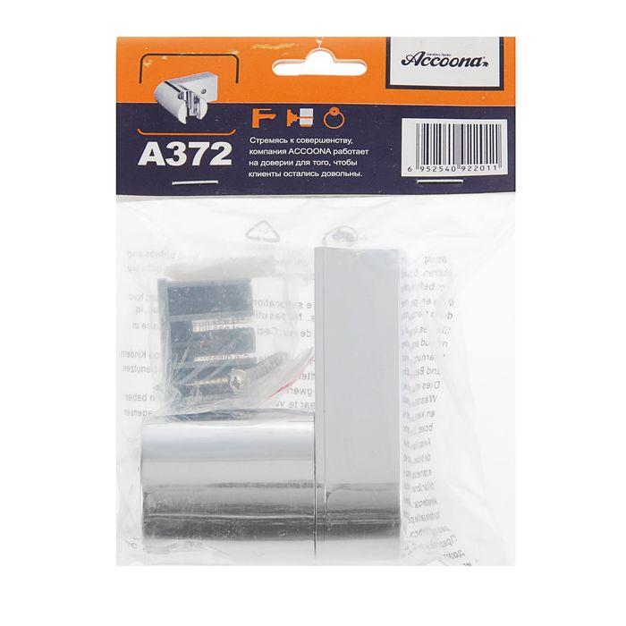 Держатель для душевой лейки Accoona А372, цвет хром