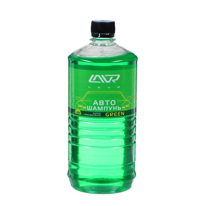Автошампунь-суперконцентрат LAVR Green, 1 л, бутылка