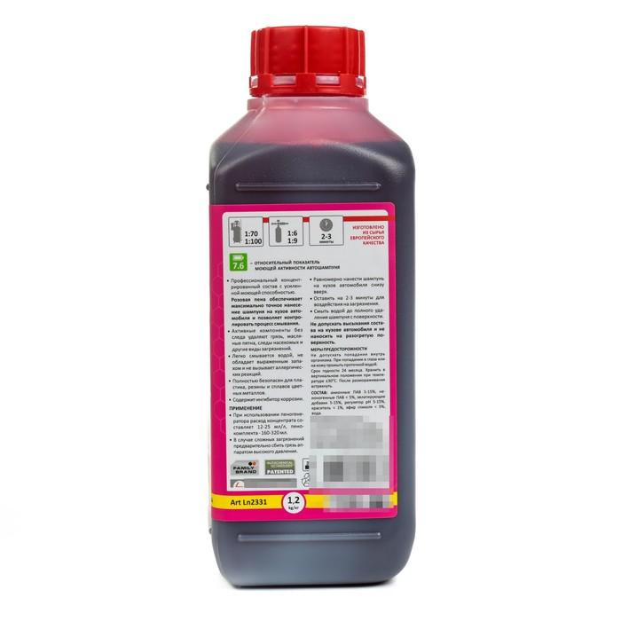 Автошампунь бесконтактный LAVR Color, розовая пена 1:100, 1 л, канистра