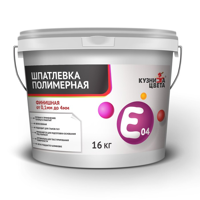 "Шпаклевка финишная Е-04 ""Кузница цвета"" 16кг"