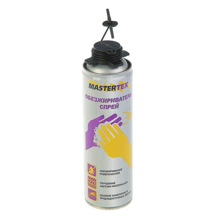 Очиститель - обезжириватель спрей MASTERTEX, 500 мл