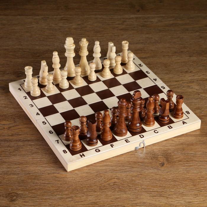 Шахматные фигуры, дерево, высота короля 8 см, в пакете