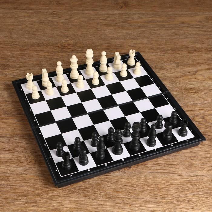 """Шахматы """"Слит"""", (фигуры пластик, доска пластик 31х31 см, король 6,5 см, пешка 3 см"""