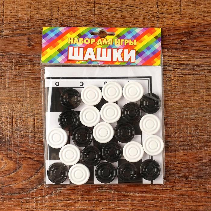 "Шашки ""На каждый день"" (шашки пластик, поле картон 22.5х22.5 см)"