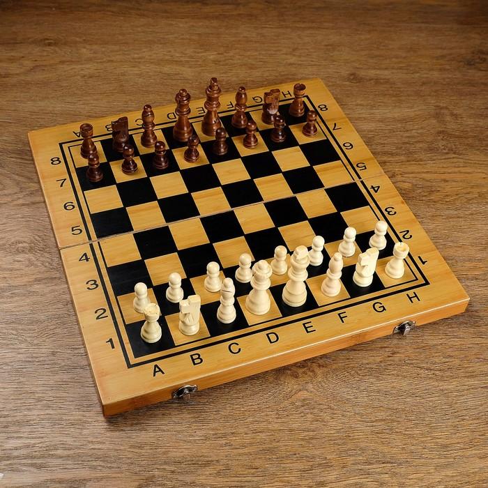 """Настольная игра 3 в 1 """"Король"""": нарды, шахматы, шашки, доска и фигуры дерево 39х39 см"""