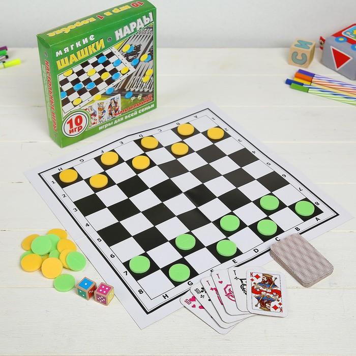 Настольная игра 3 в 1: шашки, нарды, игральные карты, микс