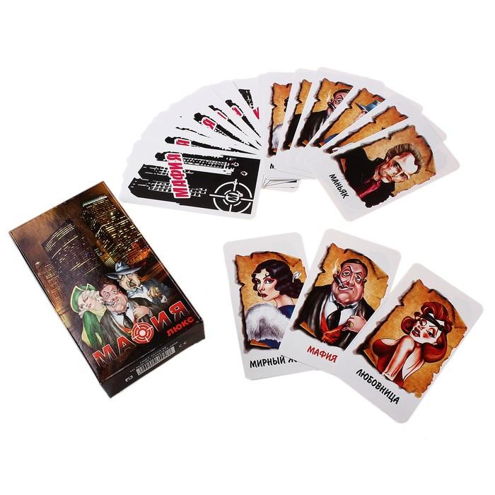 Карточная игра «Мафия. Люкс», большие карты