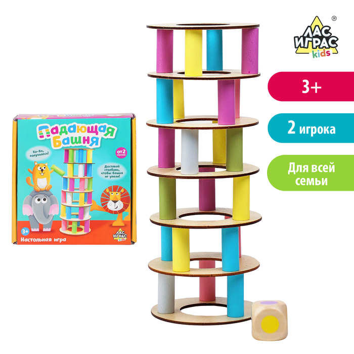 Настольная игра «Падающая башня», баланс, дерево
