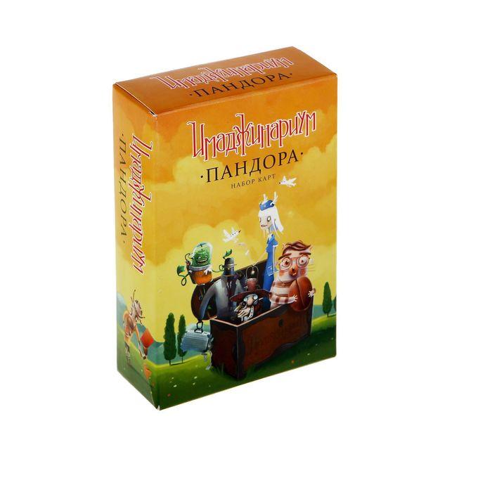 Дополнительный набор «Имаджинариум. Пандора»