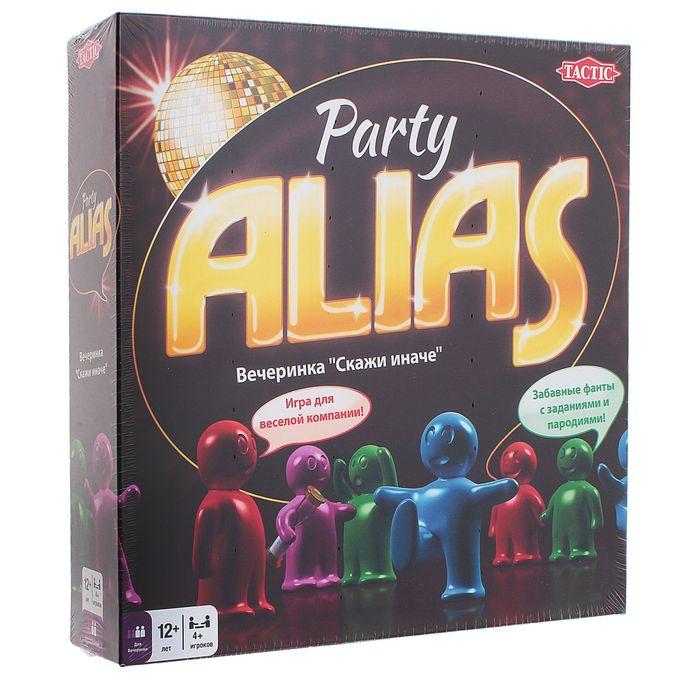 Настольная игра «Скажи иначе: Вечеринка»