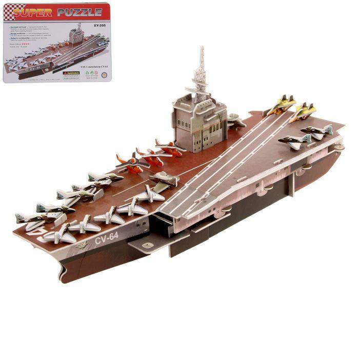 Конструктор 3D «Военный корабль»