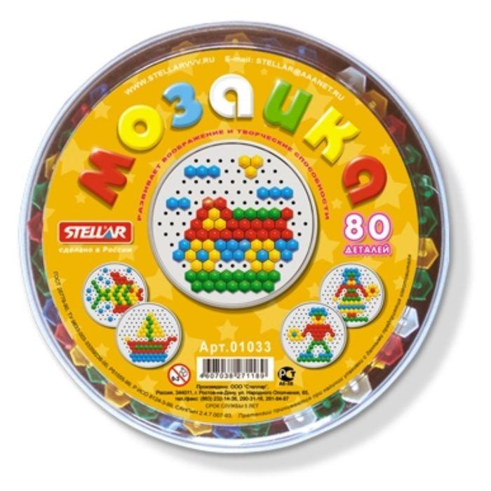 Мозаика круглая, диаметр 13 мм, 80 шт