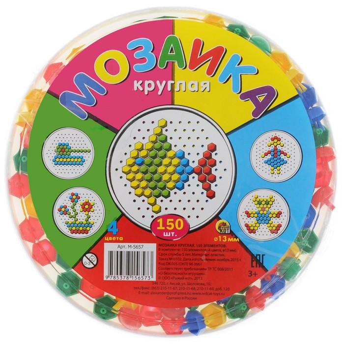 Мозаика круглая, 150 элементов