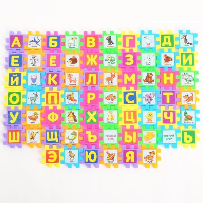 Мозаика-конструктор «ZOO азбука», 66 деталей, пазл, пластик, буквы