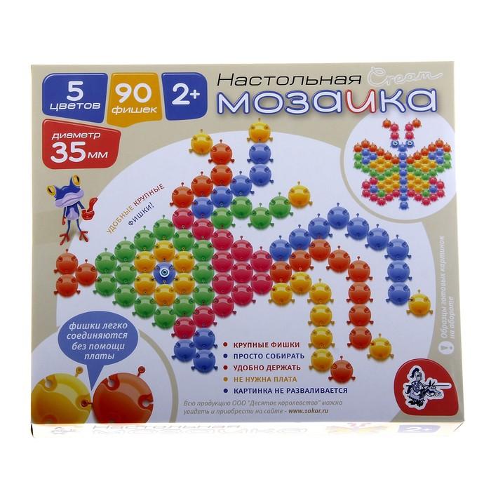 Мозаика настольная с крупными фишками, 90 элементов, d=35 мм