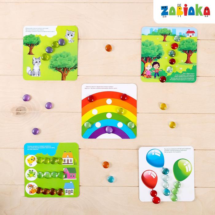 Игра с камешками марблс «Задания для самых маленьких»