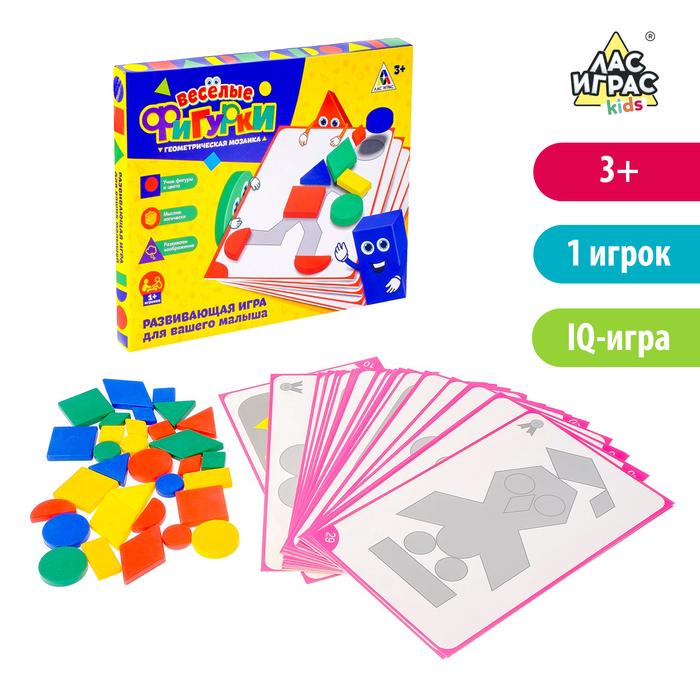 Настольная игра для малышей на логику «Весёлые фигурки»