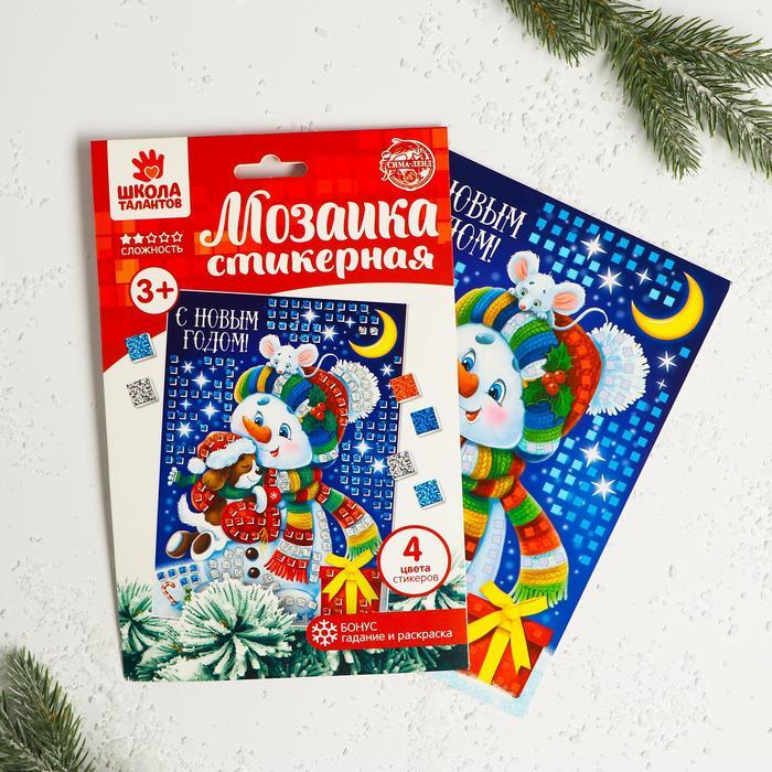 Мозаика стикерная «Снеговик» + EVA стикеры