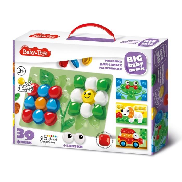 Мозаика для самых маленьких 39 элементов, 6 цветов