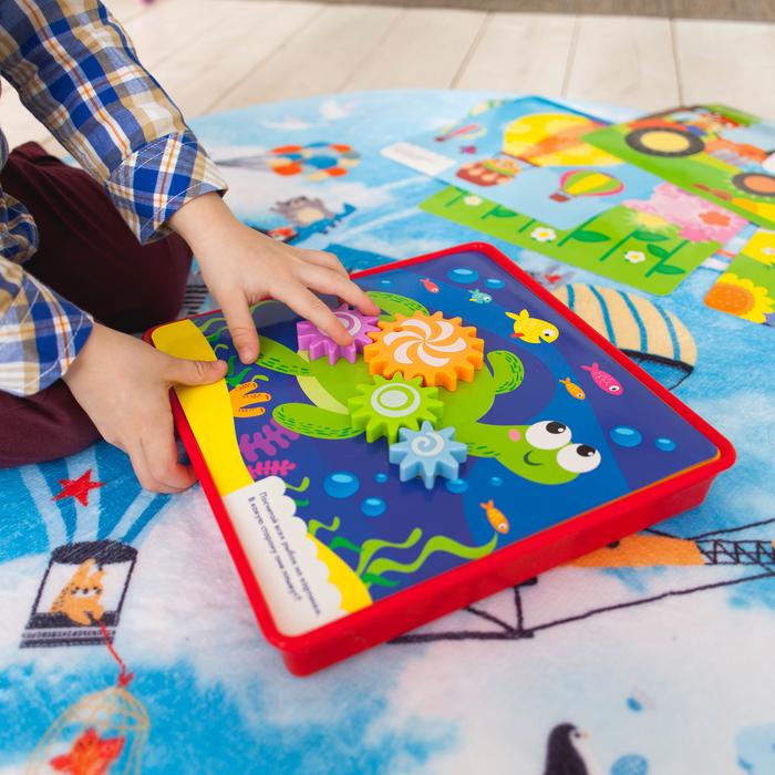 Игрушка развивающая «Умные шестерёнки» с карточками и игровым полем, конструктор
