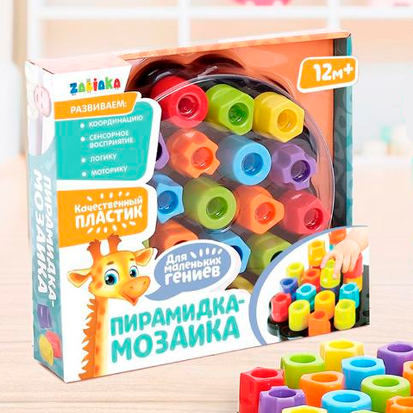 Развивающая игрушка «Пирамидка-мозаика», сортер, цвета