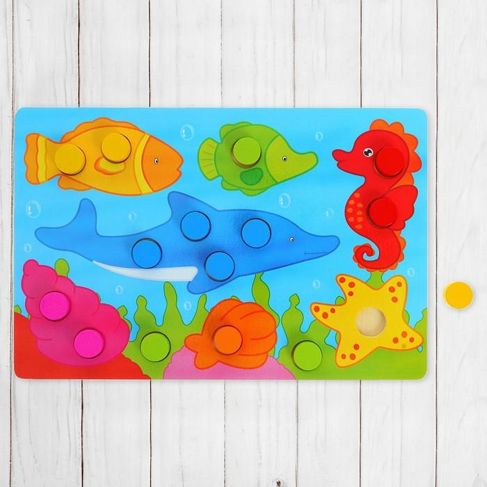 """Рамка - вкладыш """"Подбери цвета. Подводное царство"""", 15 элементов"""