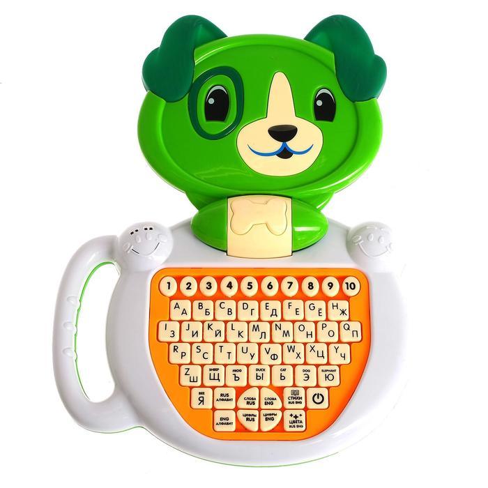 "Обучающий компьютер ""Собачка"" цвет зеленый, звук"