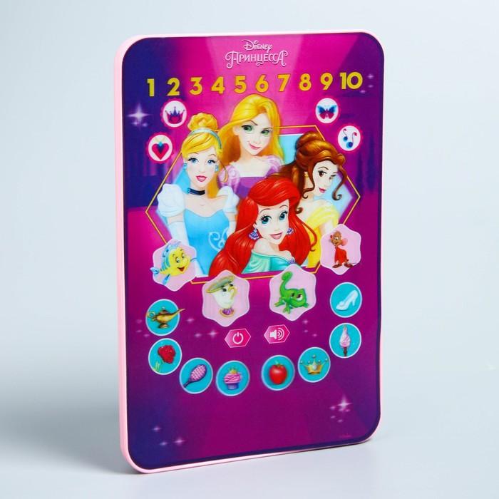 "Планшет ""Принцессы"" звук, батарейки, Disney"