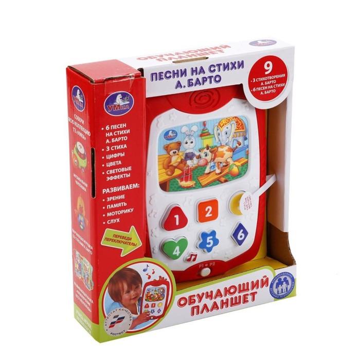 Развивающая игрушка «Обучающий планшет», воспроизводит 6 песен А. Барто, стихи, обучает цветам и цифрам