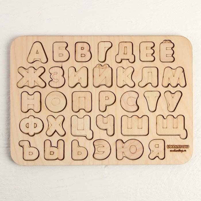 Рамка-вкладыш «Алфавит» неокрашенная, буква: 2,8 × 3 см