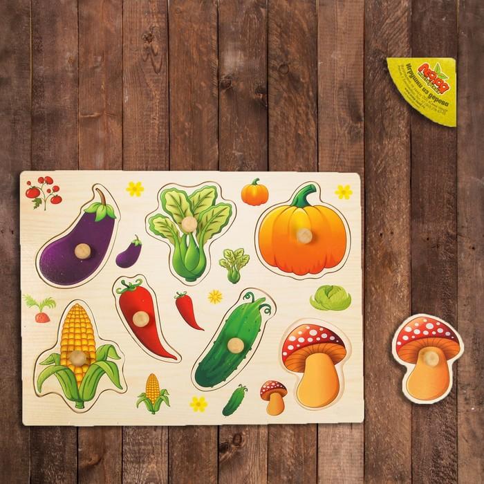 """Рамка-вкладыш """"Подбери картинку. Овощи-грибы"""""""