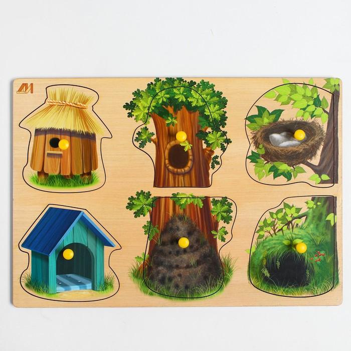 Рамка-вкладыш «Кто где живет. Животные» с подслоем