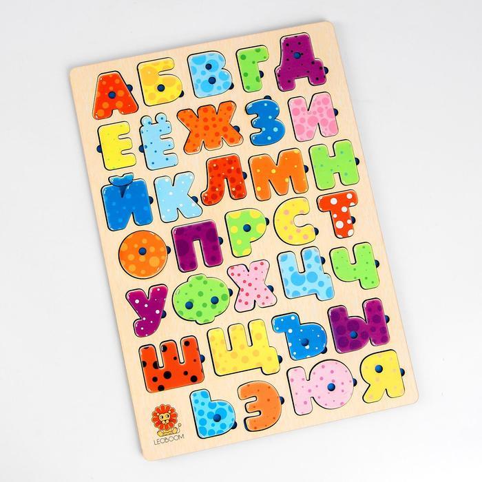 Большая алфавитная доска «Конфетти»