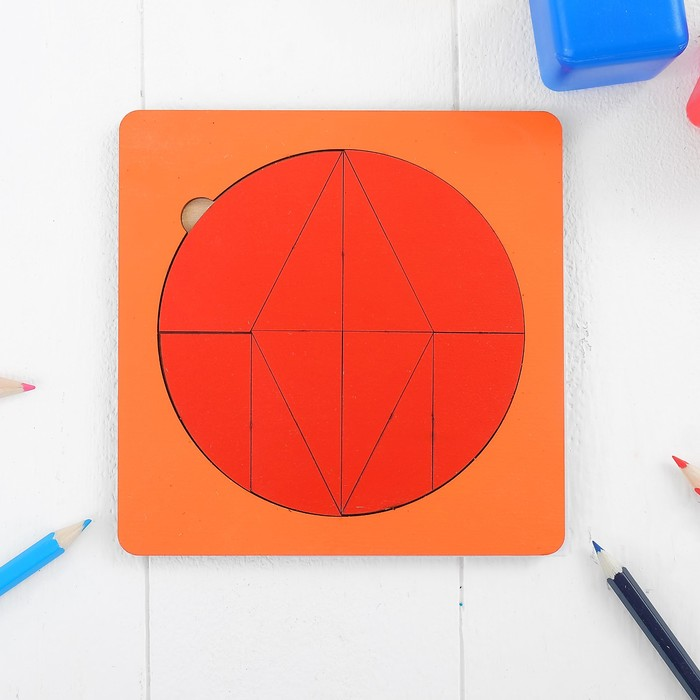 Рамка - вкладыш «Волшебный круг»