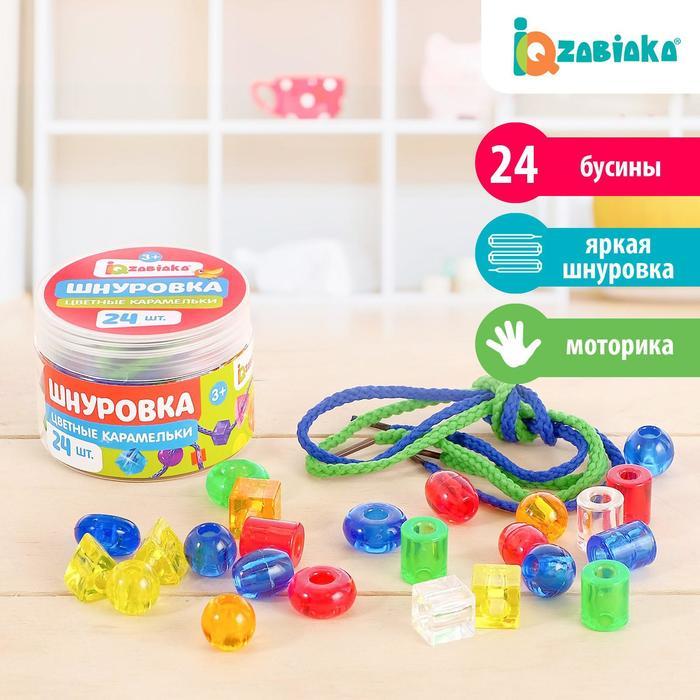 Шнуровка «Цветные карамельки», 24 шт.