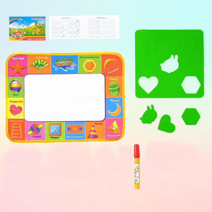 Раскраска-коврик «Предметы», рисуем водой с маркером
