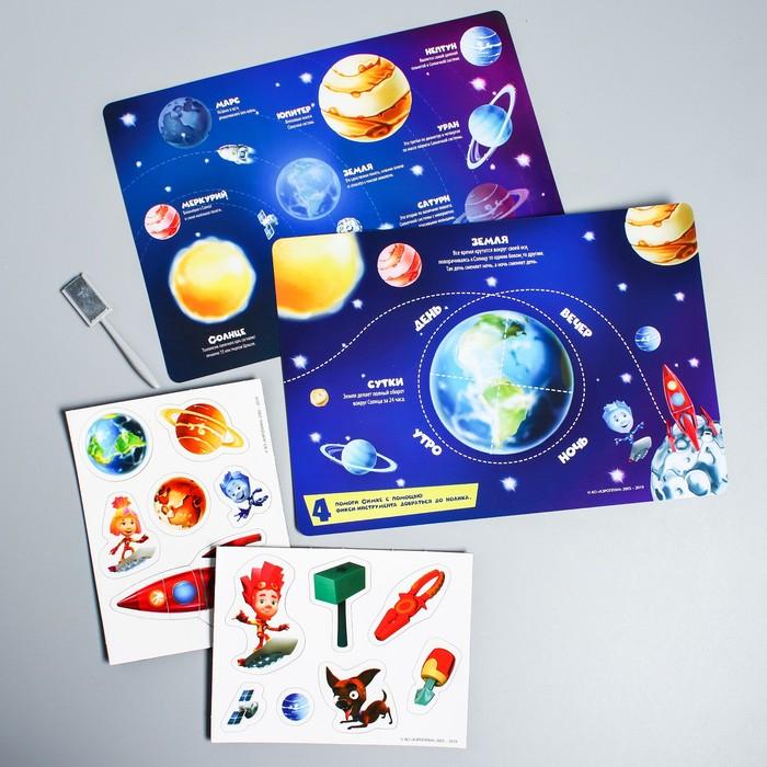 Магнитная игра «Изучаем космос вместе», ФИКСИКИ
