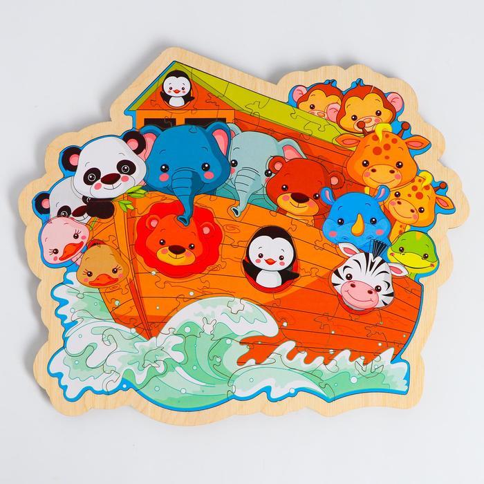 Пазл - вкладыш в рамке «Ноев ковчег» 30×25 см
