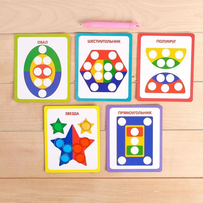 Магнитный набор «Геометрические фигуры», учим формы, цвета