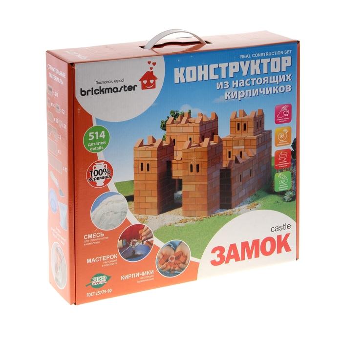 Конструктор керамический для детского творчества «Замок», 514 деталей