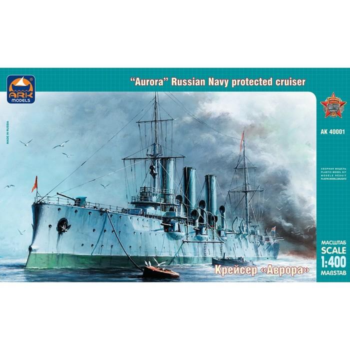 Сборная модель «Крейсер Аврора»