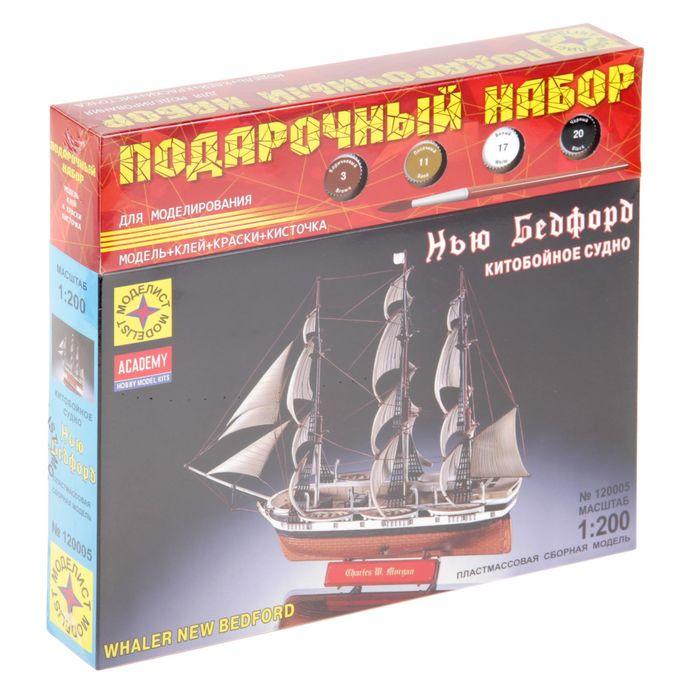Сборная модель «Китобойное судно «Нью Бедфорд»
