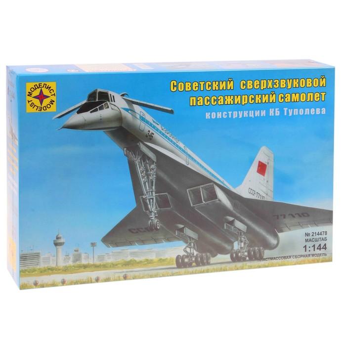 Сборная модель «Советский сверхзвуковой пассажирский самолёт»
