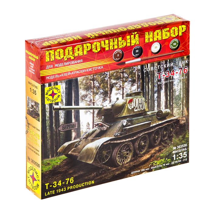 Сборная модель «Советский танк Т-34-76 выпуск конца 1943 г.» (1:35)